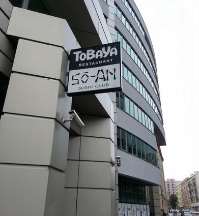 Tobaya