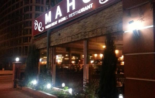 Restauracja MAHO