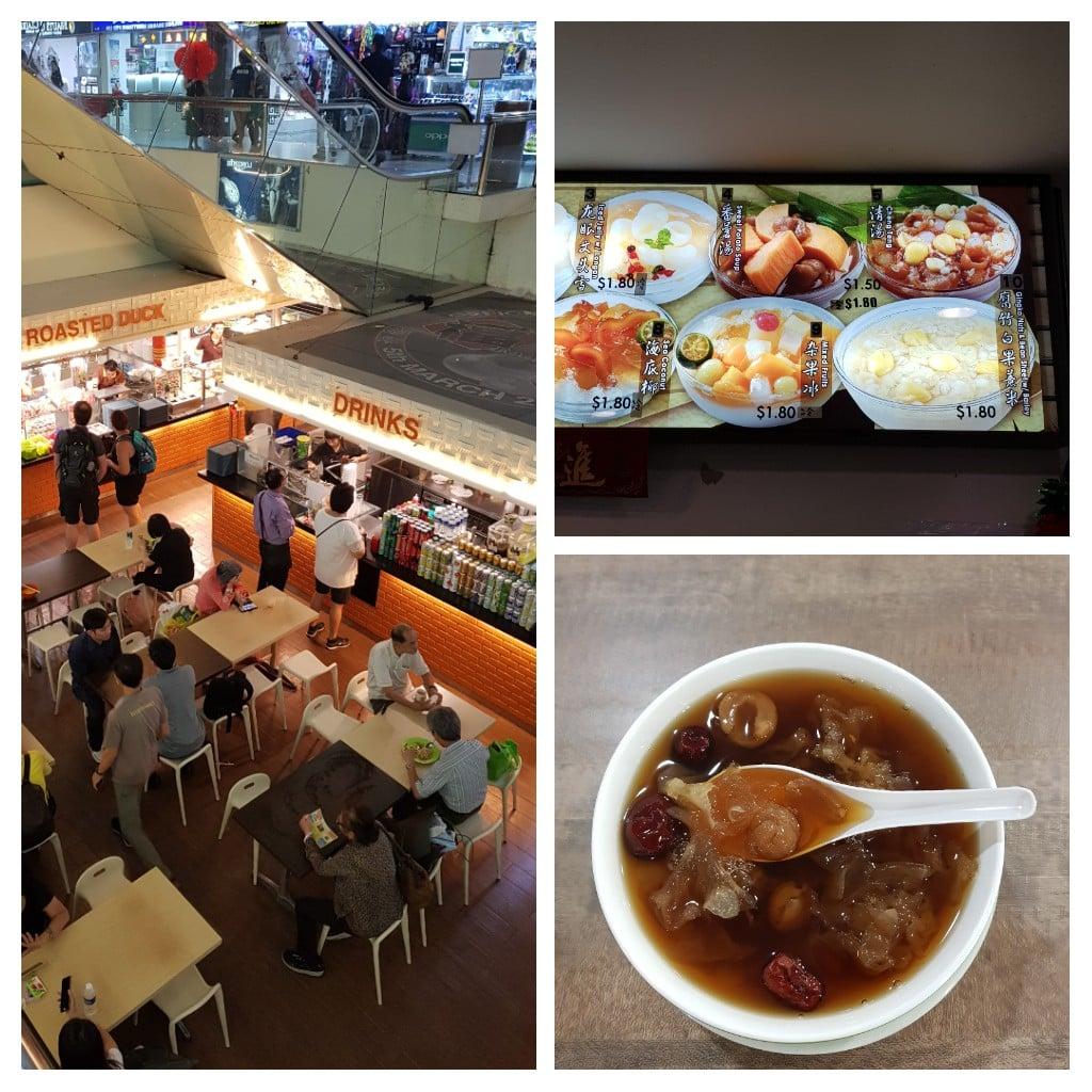 zjeść w Singapurze na ciepło deser