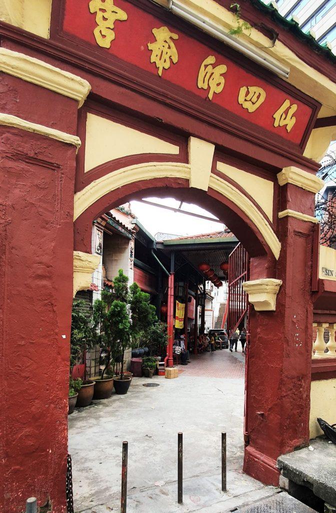 świątynia Sin Sze Si Ya